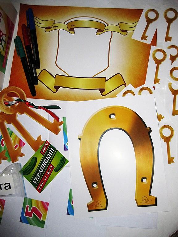 Сценарий новоселья с подарками