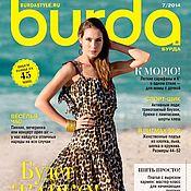 Выкройки для шитья ручной работы. Ярмарка Мастеров - ручная работа Журнал Burda Moden № 7/2014. Handmade.