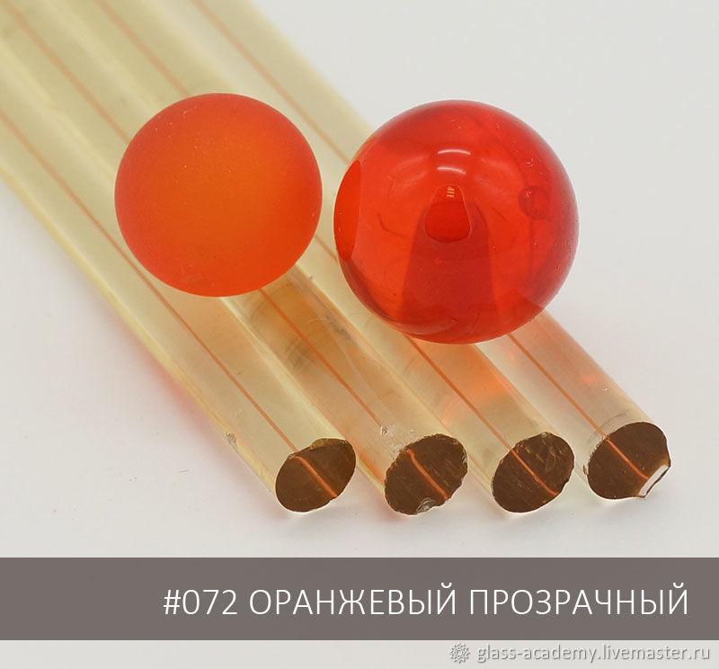 Мини-комоды ручной работы. Ярмарка Мастеров - ручная работа. Купить Moretti #072 Оранжевый прозрачный. Handmade. Lampwork (лэмпворк)