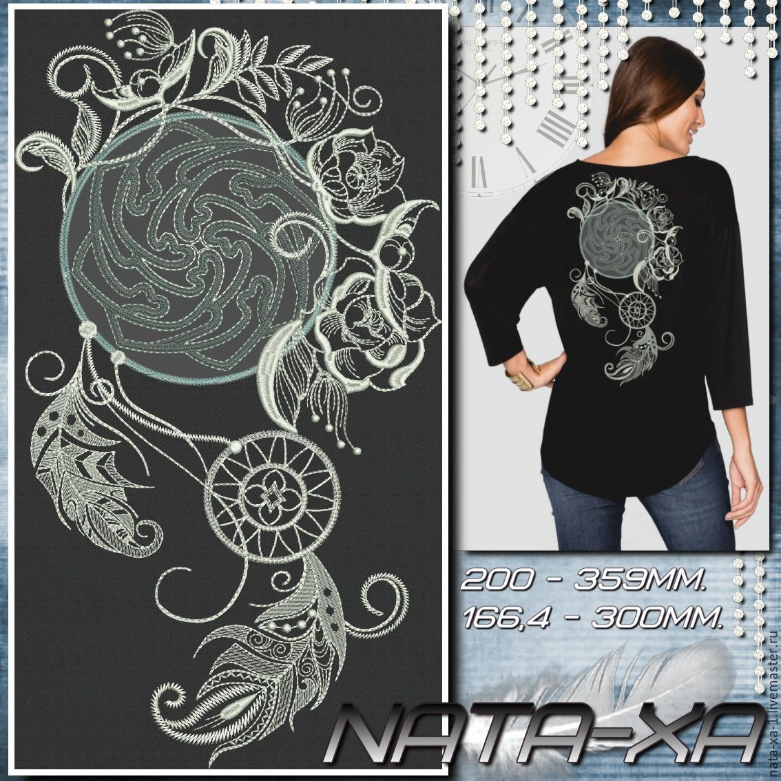 Needlework handmade. Livemaster - handmade. Buy Guardian.Cancer, design for embroidery, format machine embroidery