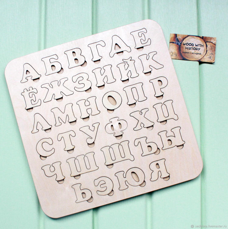 Алфавит своими руками с детьми фото 751