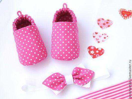 Комплект `Розовый пломбир`