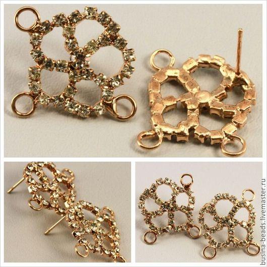 Пуссеты в форме цветка для сборки сережек гвоздиков из спаянные из цепочек ювелирных страз цвета розового золота Есть три петелька для крепления подвесок или цепочек