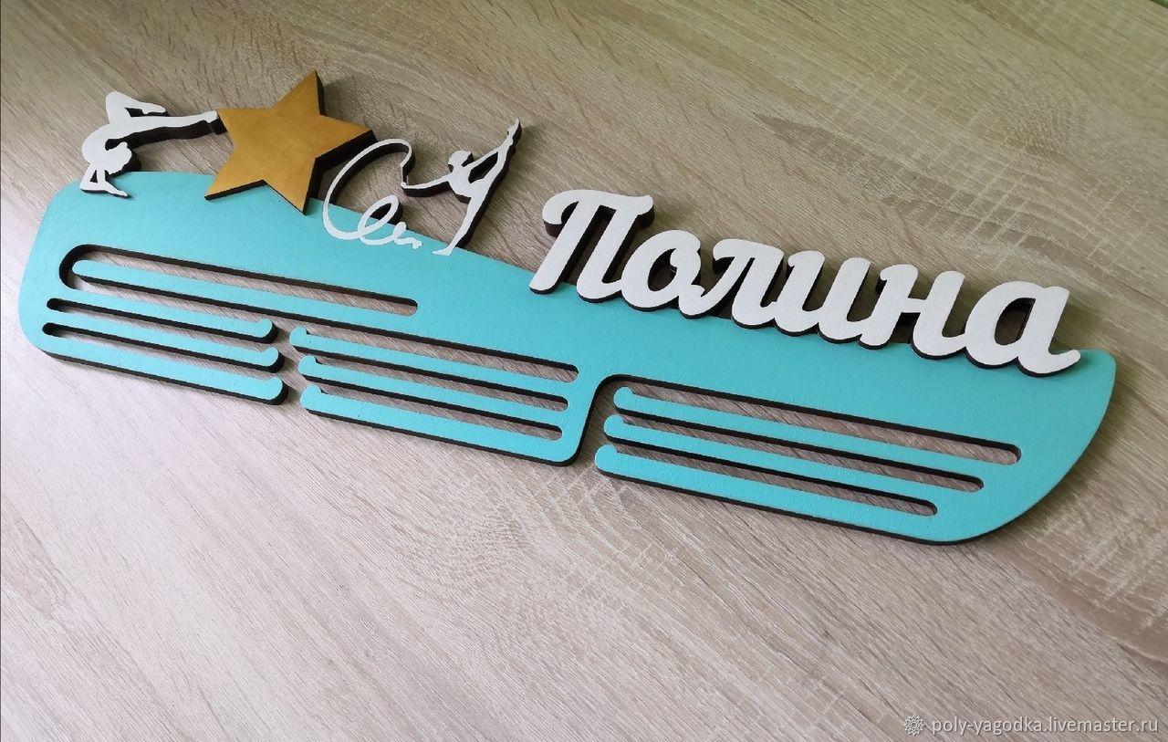 Именная медальница, Элементы интерьера, Соликамск, Фото №1