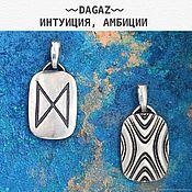 Фен-шуй и эзотерика handmade. Livemaster - original item Rune Dagaz bilateral amulet 925 sterling silver, handmade. Handmade.