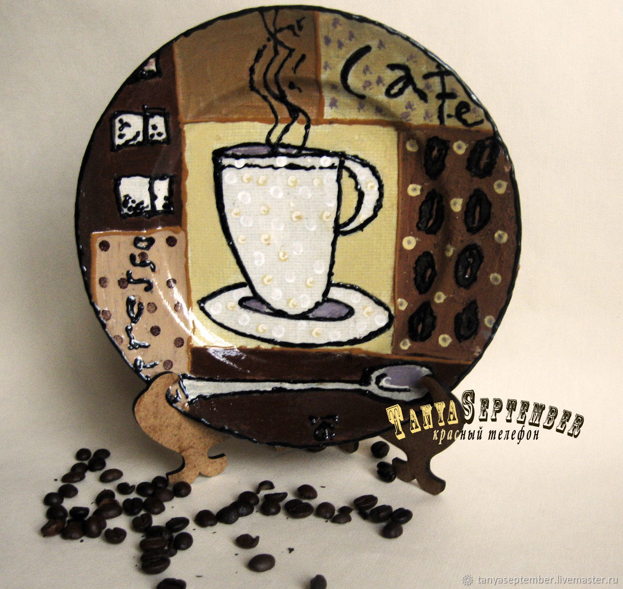 Decorative plate MORNING COFFEE, Plates, Moscow,  Фото №1