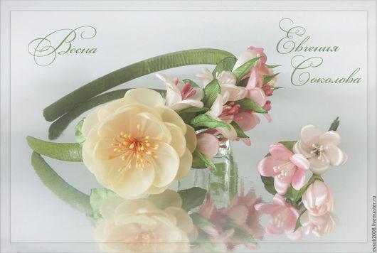 Диадемы, обручи ручной работы. Ярмарка Мастеров - ручная работа. Купить Ободок с цветами Весна. Handmade. Бледно-розовый