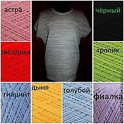 Одежда handmade. Livemaster - original item High quality linen yarn Tunic with dropped shoulder PLATING. Handmade.