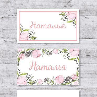 Свадебный салон ручной работы. Ярмарка Мастеров - ручная работа Рассадочная карточка «Пыльно-розовая магнолия». Handmade.