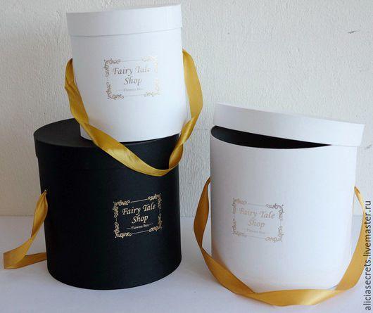 Упаковка ручной работы. Ярмарка Мастеров - ручная работа. Купить Круглые и шляпные коробки с лого. Handmade. Шляпная коробка, короб