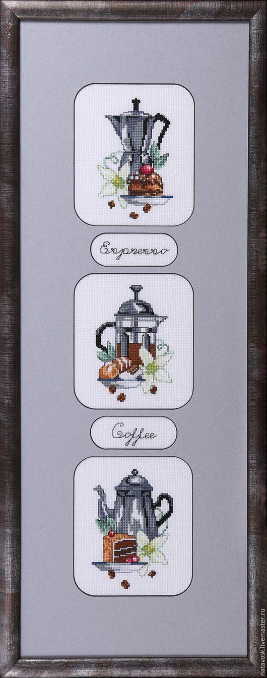 Натюрморт ручной работы. Ярмарка Мастеров - ручная работа. Купить Вышивка крестом Кофейные традиции. Handmade. Кофе, купить вышивку