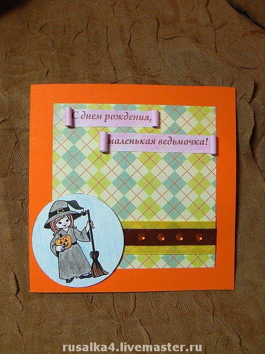 """Детские открытки ручной работы. Ярмарка Мастеров - ручная работа. Купить Открытка """"Маленькая ведьмочка"""". Handmade. Открытки"""