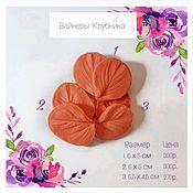 Материалы для творчества handmade. Livemaster - original item Strawberry Leaves set of silicone viners and cutters. Handmade.
