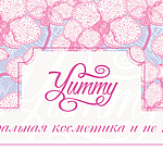 Yummy - минеральная косметика - Ярмарка Мастеров - ручная работа, handmade