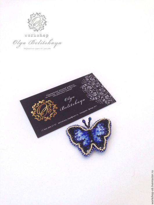 """Броши ручной работы. Ярмарка Мастеров - ручная работа. Купить Брошь """"Бабочка синяя Морфо"""" (брошь из бисера бабочка синяя морфо). Handmade."""