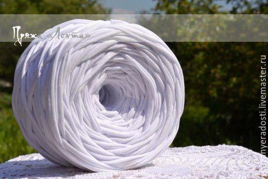 """Вязание ручной работы. Ярмарка Мастеров - ручная работа. Купить Пряжа """"Лента"""" (цвет белый). Handmade. Белый, хлопок"""