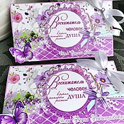 Сувениры и подарки handmade. Livemaster - original item Shokobox with tea