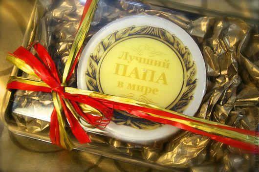 Мыло ручной работы. Ярмарка Мастеров - ручная работа. Купить Мыло-медаль Лучший папа в мире! в коробочке - подарок папе. Handmade.