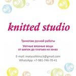 knitted studio - Ярмарка Мастеров - ручная работа, handmade