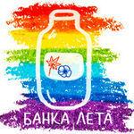 Банка_Лета - Ярмарка Мастеров - ручная работа, handmade