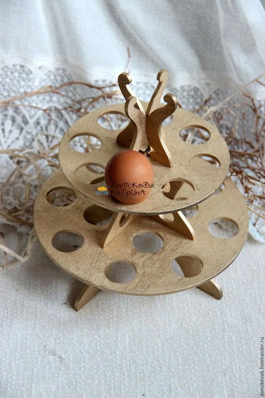 Подарки на Пасху ручной работы. Ярмарка Мастеров - ручная работа. Купить Подставка золотая (20 яиц). Handmade. Золотой