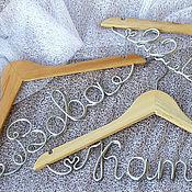 Подарки ручной работы. Ярмарка Мастеров - ручная работа Вешалка для одежды именная. Personalized hanger. Handmade.