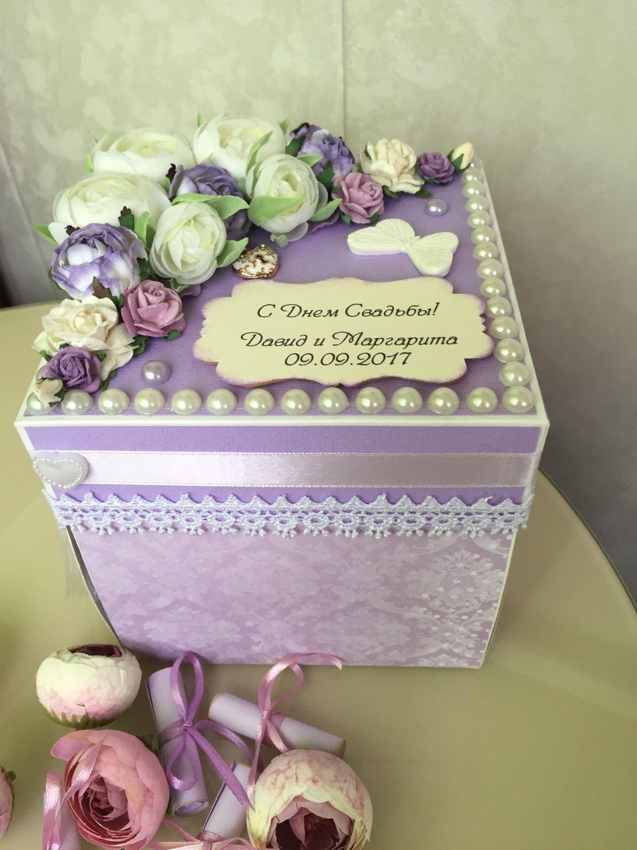 Подарки с пожеланьями на свадьбу 225