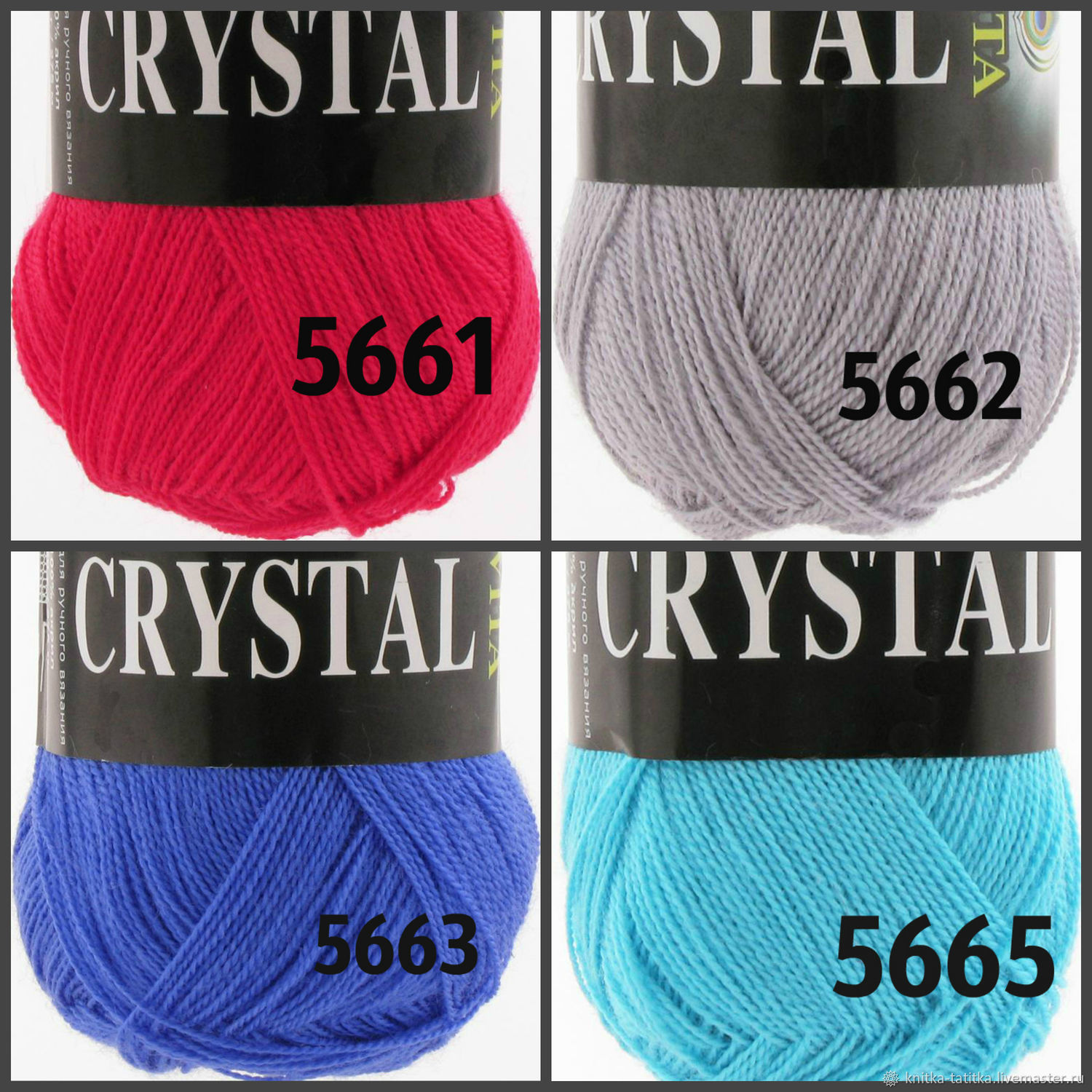 Cristall vita shop online on livemaster with shipping for Vita craft factory outlet