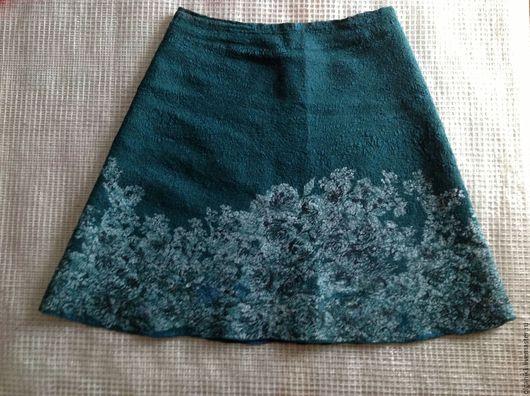 Юбки ручной работы. Ярмарка Мастеров - ручная работа. Купить Любимая юбочка. Handmade. Тёмно-зелёный, нуно-фелтинг