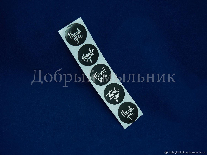"""Наклейки черные """"Thank you""""(№28), Бумага для скрапбукинга, Москва,  Фото №1"""