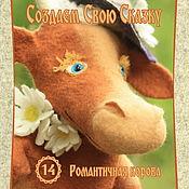Материалы для творчества handmade. Livemaster - original item Wet Felting DIY Kit / The Romantic Cow / Hand Puppet. Handmade.