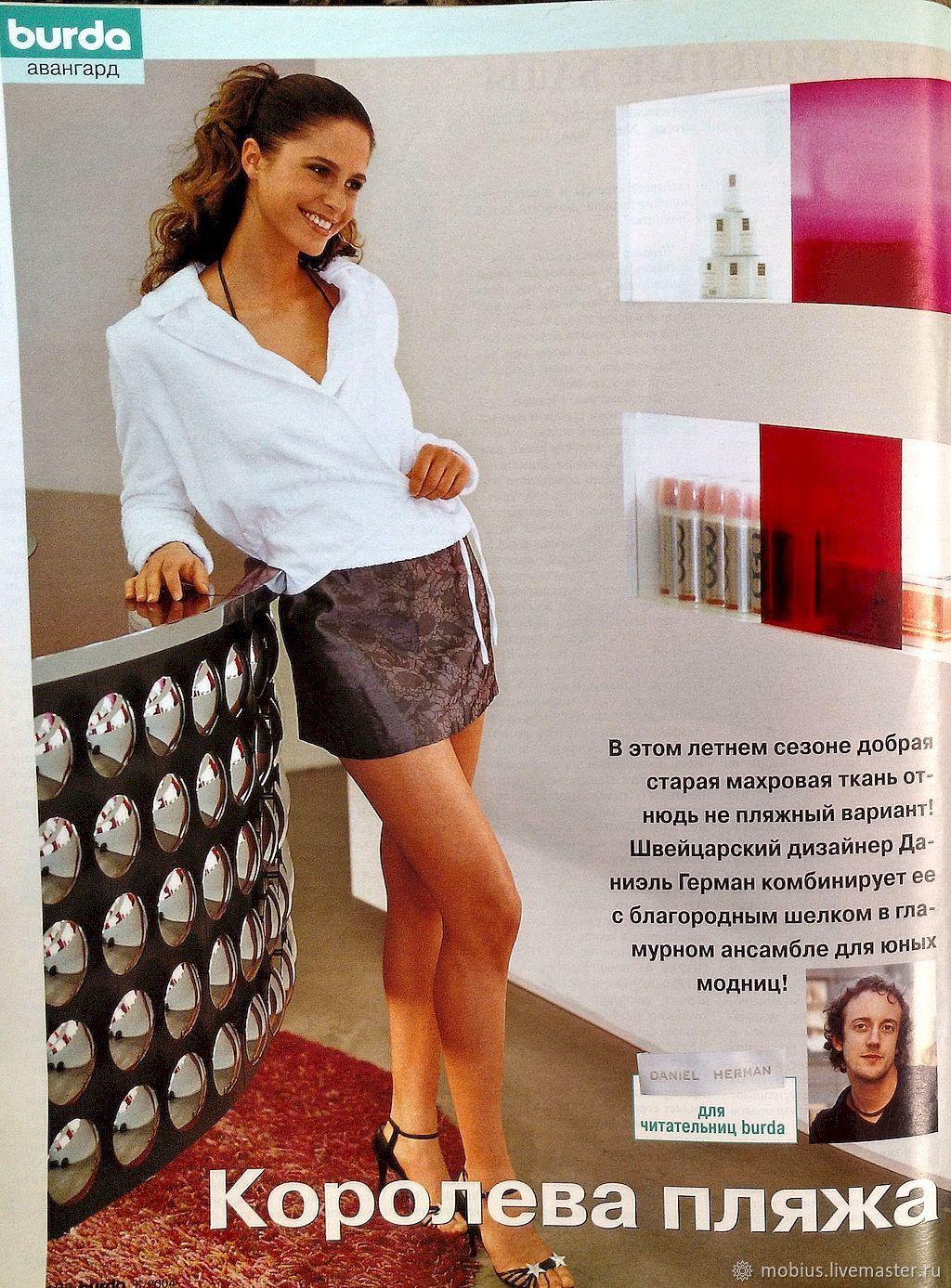 137a15825ac Burda Moden № 6 2004 – купить в интернет-магазине на Ярмарке ...
