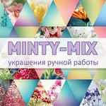 Minty-mix - Ярмарка Мастеров - ручная работа, handmade