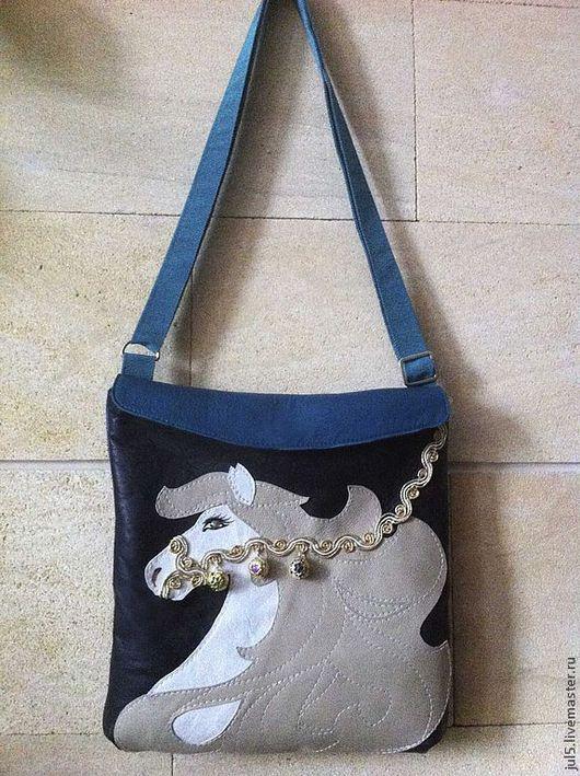 Женские сумки ручной работы. Ярмарка Мастеров - ручная работа. Купить сумочка с лошадкой. Handmade. Лошадь-символ 2014