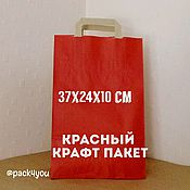 Материалы для творчества handmade. Livemaster - original item Kraft packages with flat handles, red. Handmade.