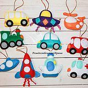 """Подарки к праздникам ручной работы. Ярмарка Мастеров - ручная работа Набор елочных игрушек """"Транспорт"""". Handmade."""