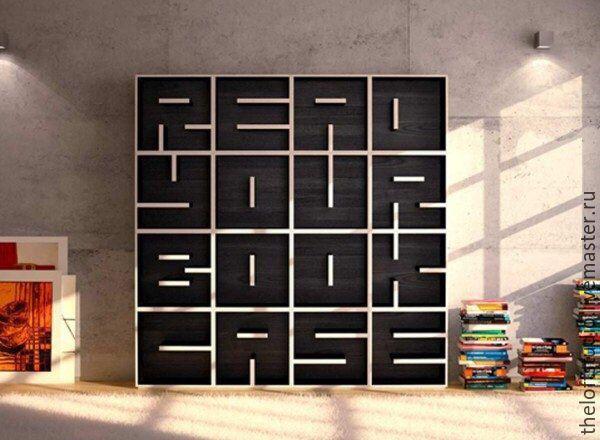 работа книжный дом