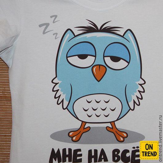 """Футболки, майки ручной работы. Ярмарка Мастеров - ручная работа. Купить Женская футболка """"Мне На Всё Наспать!"""" (614). Handmade."""