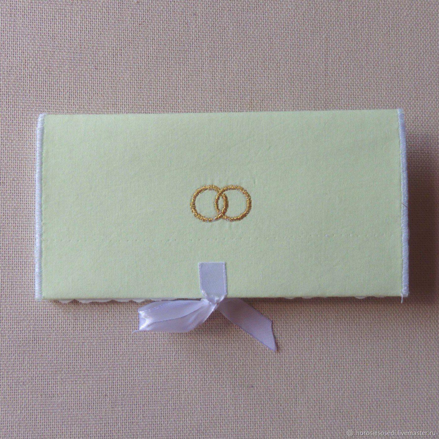 Запорожье открытки на свадьбу