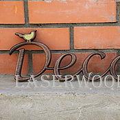 Для дома и интерьера ручной работы. Ярмарка Мастеров - ручная работа Буквы из дерева. Handmade.