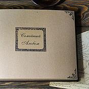 Канцелярские товары ручной работы. Ярмарка Мастеров - ручная работа Семейный фотоальбом в подарочной коробке. Handmade.