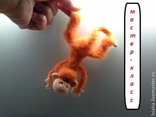 Вязание ручной работы. Ярмарка Мастеров - ручная работа. Купить Мастер-класс вязаная обезьянка - магнит на холодильник (описание вязан. Handmade.