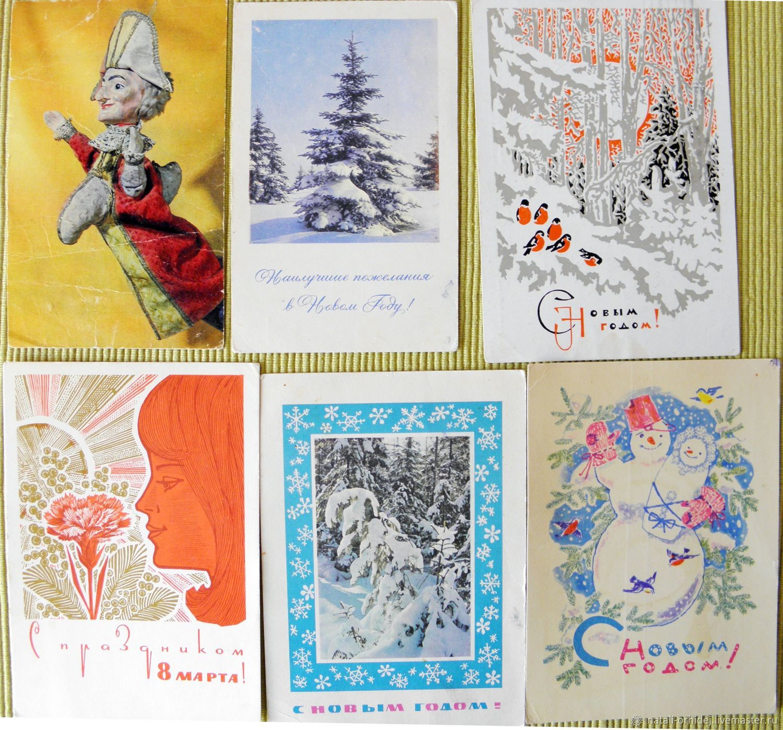 Картинка прикольная, куплю открытки 50-60