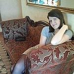 Ксения Трофимова (KsuTrofimova) - Ярмарка Мастеров - ручная работа, handmade