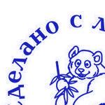 Юлия Игрушки ручной работы - Ярмарка Мастеров - ручная работа, handmade
