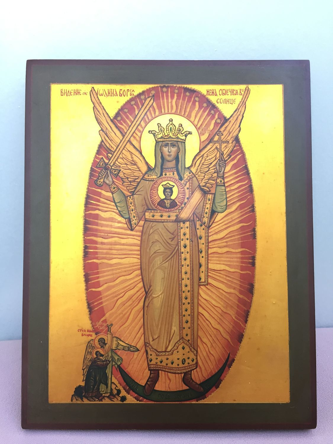 The wife clothed in the sun (the gracious Sky) Icon, Icons, Yaroslavl,  Фото №1