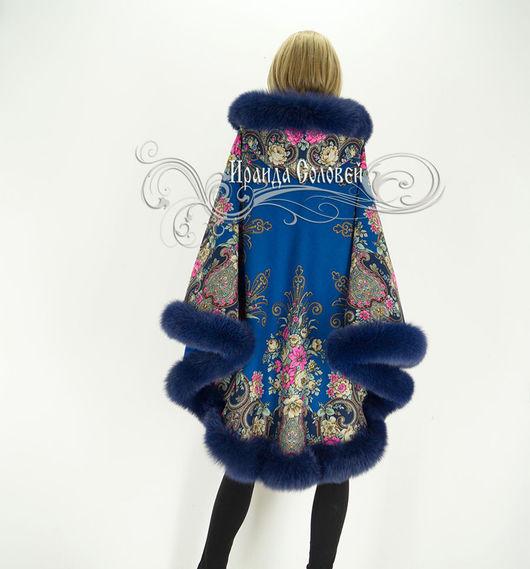 Пальто-пончо с отстегивающимся капюшоном из павлово-посадских платков с натуральным мехом синего песца
