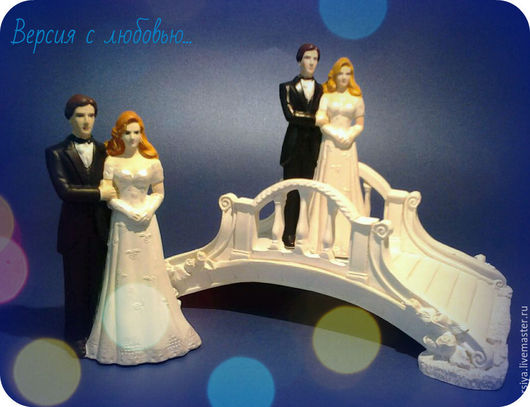 Свадебные аксессуары ручной работы. Ярмарка Мастеров - ручная работа. Купить Жених и невеста.. Handmade. Разноцветный, украшения для торта, для свадьбы