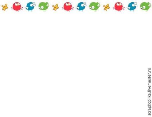 Открытки и скрапбукинг ручной работы. Ярмарка Мастеров - ручная работа. Купить Бумажный скотч с принтом. Basik&Co. Птички 15мм х 8м.  Scrapberry's. Handmade.