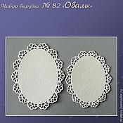 Материалы для творчества handmade. Livemaster - original item set cutting no. 82 ovals